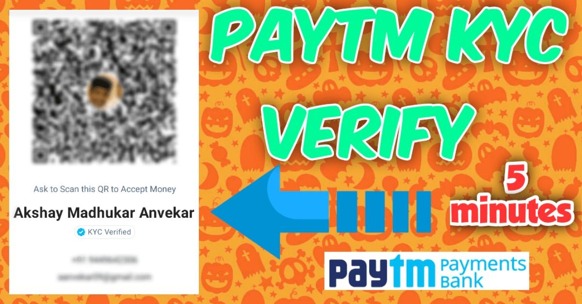 How to Do Paytm KYC
